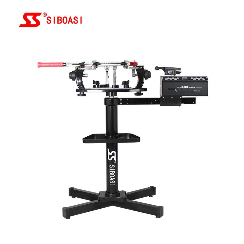 2019 High quality tennis racquet stringer - S5188 Tennis Badminton Racket Gutting Machine – Siboasi