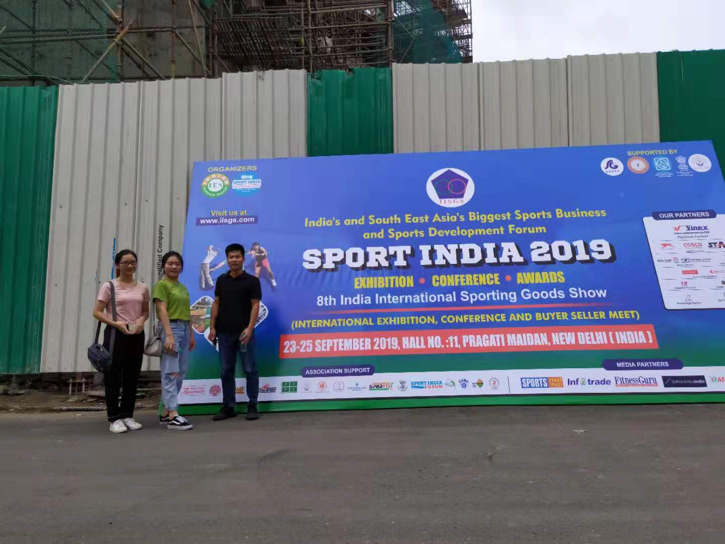 Sports India 2019